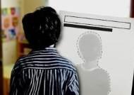 '아동학대' 어린이집, 국가 보조금 타는데 학부모 동원