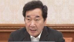 """[국회] 이낙연 총리 """"병역특례 제도, 합리적 개선방안 내달라"""""""