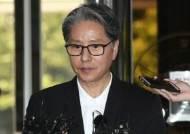 회삿돈으로 '200억 개인 별장' 의혹…오리온 담철곤 소환