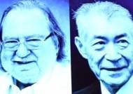 노벨생리의학상, 제임스 앨리슨·혼조 타스쿠 공동수상