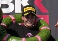 카라스코, 모터사이클 여성 최초 우승…'편견의 벽' 허물다