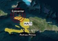 """아이티에 규모 5.9 강진 발생…""""최소 11명 숨져"""""""