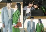 '뷰티 인사이드' 서현진♥이민기 영화관 포착! 비즈니스 끝, 핑크빛 시작?
