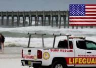 허리케인 '마이클', 미 플로리다 위협…12만명에 대피령