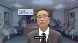 """[Talk쏘는 정치] 구미시장 """"박정희 추모제, 참석 안 한다"""""""
