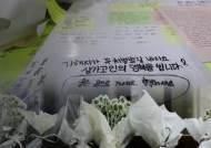 'PC방 살인'에 83만 분노…커지는 '심신미약 감형' 논란