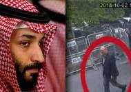 """사우디 왕실 몰랐다는데…""""피살현장서 왕세자실 통화기록"""""""