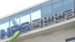 [뉴스브리핑] '공매도' 비판에…국민연금 '주식 대여' 중단