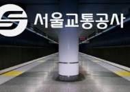 """""""감사"""" vs """"국조""""…서울시-야당 입장차, 정치적 판단 이유?"""