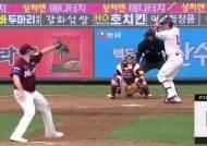 비바람에도 '불방망이'…한국시리즈행 8부 능선 넘은 SK