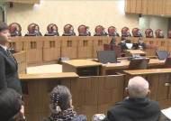 '지연된 정의' 배경에 재판거래 의혹…판결 의미와 파장
