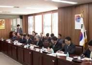 정규직 전환 포함 1453개 '공공기관 채용비리' 실태조사