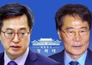 앞당겨진 김&장 교체 배경은…좁히지 못한 '생각 차이'