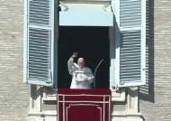 """[아침& 지금] 교황 """"1차대전 기억, 전쟁 거부하라는 준엄한 경고"""""""