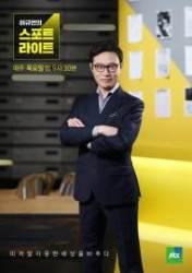 '스포트라이트' 김창호 원정대 참사…등반일지를 통해 본 진실