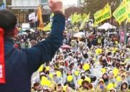 """""""탄력근로제 단위기간 확대 반대"""" 민주노총 동시다발 파업"""