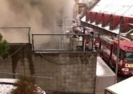 전화·인터넷·TV·카드…KT 화재로 인근지역 '통신대란'