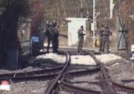 유엔 제재 면제 '남북철도 조사'…앞으로의 작업 과정은?