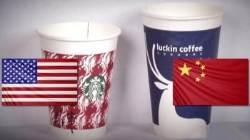 스타벅스 떠난 자금성에 중 루킹 입점…미·중 커피전쟁