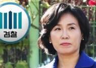 김혜경 내일 피의자 소환…'혜경궁' 계정주 찾기 박차