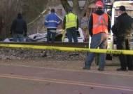 [해외 이모저모] 미 테네시주서 화물열차-차량 충돌 사고