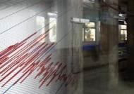 수천억대 지하철 내진 공사 '엉터리'…검증 안 된 공법도