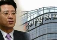 """사랑의교회 오정현 목사, 직무정지 되나…법원 """"위임 무효"""""""