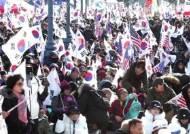 번호 공개된 '탄핵 7적'…'전화·문자 폭탄'에 고통 호소