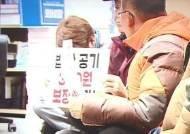 "[Talk쏘는 정치] ""쌀값 보장하라""…이해찬 찾아간 농민들"