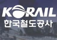 KTX '탈선 원인' 선로전환기…작년 검사서 '이상 없음'