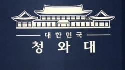 청, 김태우 고발…한국당, 민정실 상대 '맞불 고발' 예고