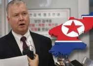 """비건 """"미국 국민 북한 여행금지 재검토""""…협상 유인책?"""