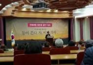 [비하인드 뉴스] 홍문종, 촛불 민심은 간계?…폄하 발언