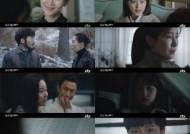 'SKY 캐슬' 염정아, 정준호-김보라 친자관계 확인…예측불가 2막 돌입