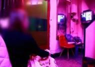 철거 앞둔 집창촌…성매매 여성 자활지원금 갈등 계속