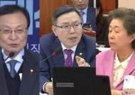 [비하인드 뉴스] 장애인 비하·이부망천·겐세이…'문제 발언 랩소디'