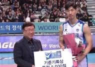 삼성화재 박철우, 남자 첫 '5000득점' 대기록 달성