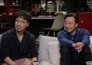 '방구석1열' 윤종빈 감독X배우 이성민이 전하는 '공작' 비하인드