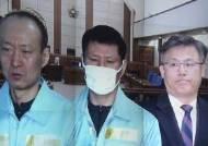 [뉴스브리핑] '문고리 3인방' 특활비 2심…뇌물방조 혐의 유죄