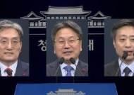 """야당 """"국민 기대 저버린 인사""""…청와대 개편에 화살"""