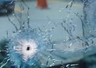 케냐 수도 한복판 '폭탄·총격'…한국인 수녀가 본 테러 순간
