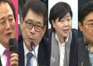 [여당] 국회의원-사법부 '재판 뒷거래' 정황…임종헌 추가 기소