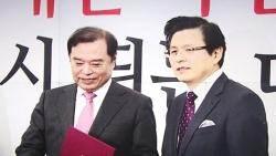 [야당] 한국당 전당대회 둘러싼 움직임…황교안 입당 효과?