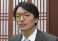"""서기호 """"국회 파견 판사, 의전·스파이 역할…폐기해야"""""""