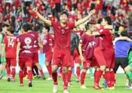 12년 만에 아시안컵 8강행…베트남 또 '열광의 도가니'