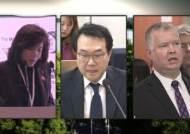 북·미, 스웨덴 '밀실 담판'…비핵화 범위-상응 조치 '집중 조율'