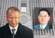23일 양승태 '운명의 날'…25년 후배 명재권 판사가 심사