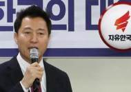 """'북핵 폐기' 논의 와중에…오세훈 """"우리도 핵개발 하자"""""""