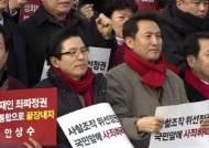 전대 앞둔 한국당, 당권주자 '신경전' 가열…예상은?