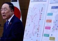24조 지역사업…예비타당성 조사 '면제' 23개 명단 발표